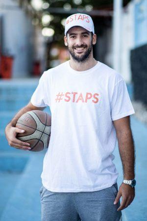 staps-basket_(2)